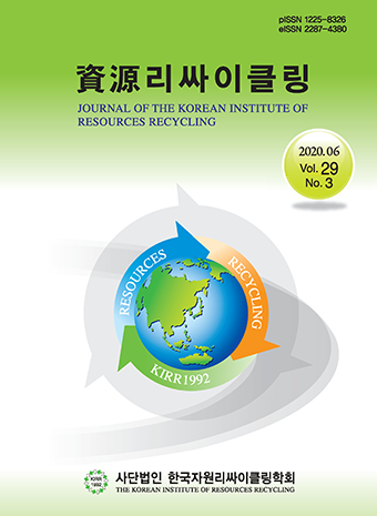 Journal of the Korean Institute of Resources Recycling